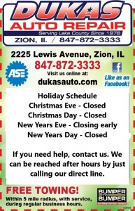 2018 - holiday hours